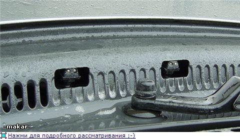 Фото №11 - форсунки омывателя лобового стекла ВАЗ 2110