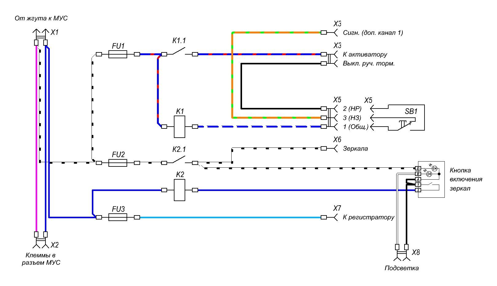 Схема подключения замка багажника фото 421