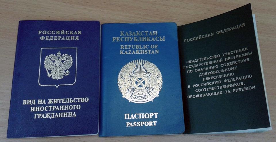 Российская программа по переселению 2017 холодил его