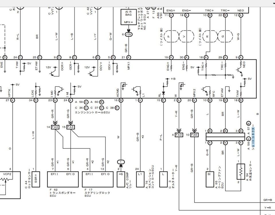 Электрическая схема 1uz