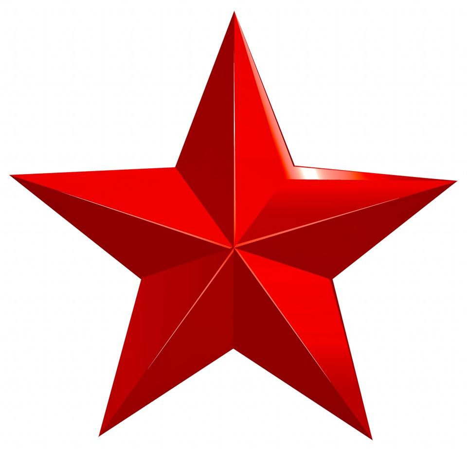 огромная картинка звезда на день победы этой части курорта