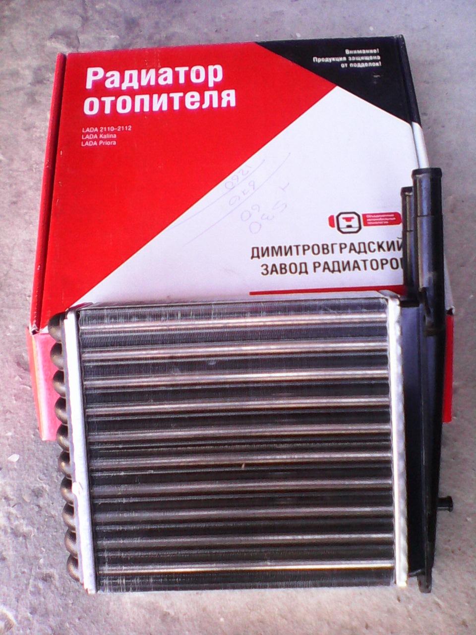 Радиатор кондиционера радиатор печки установка вакуумный насос для кондиционеров купить в краснодаре