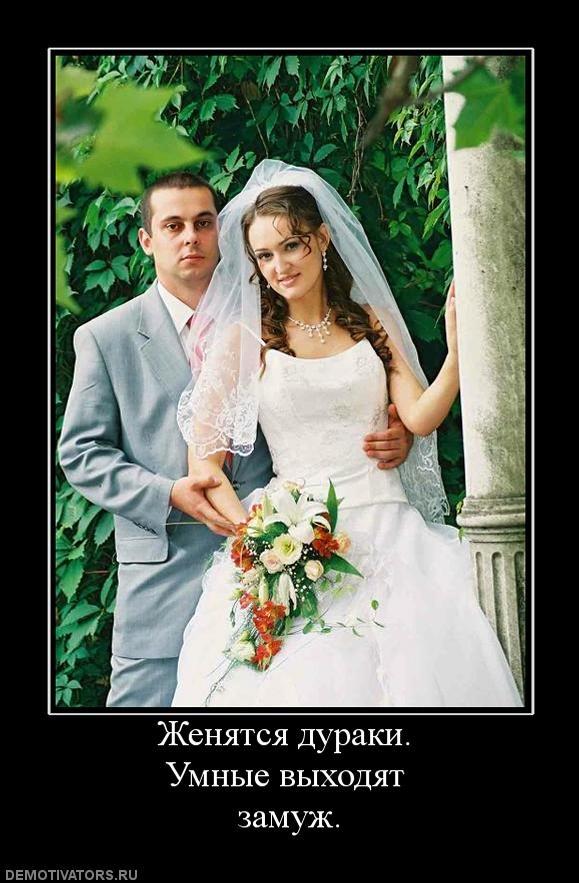 Выходил знакомства через есть кто замуж месяц после