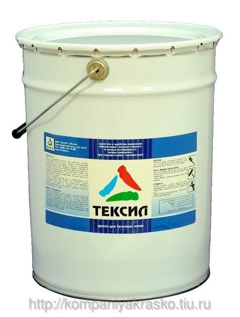 Краска бетопласт для бетона отзывы наливной пол ceresit cn 68 отзывы