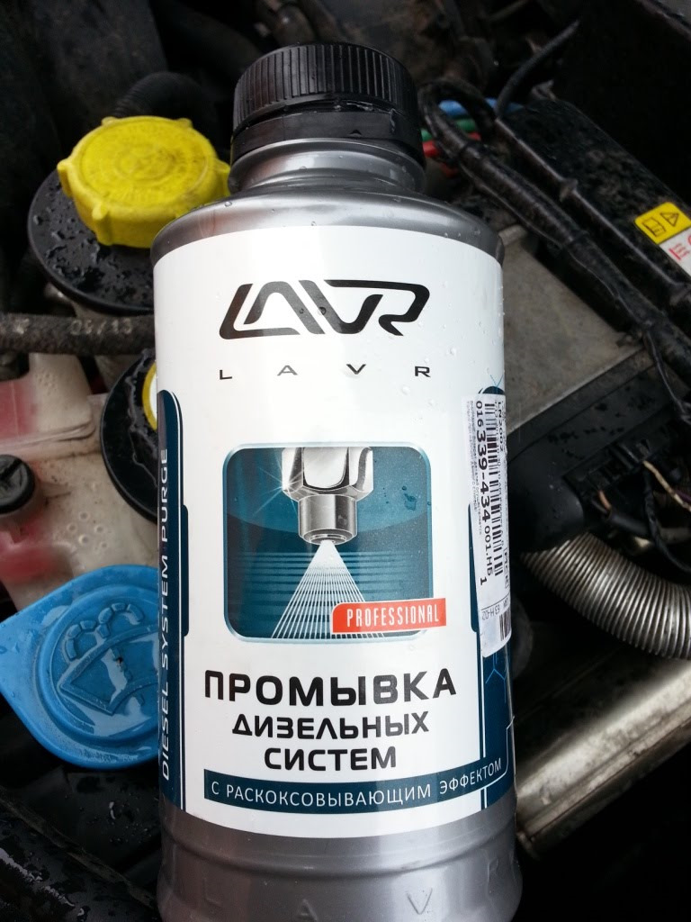 Промывка двигателя дизеля своими руками 83