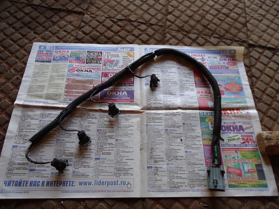 Фото №10 - проводка форсунок ВАЗ 2110
