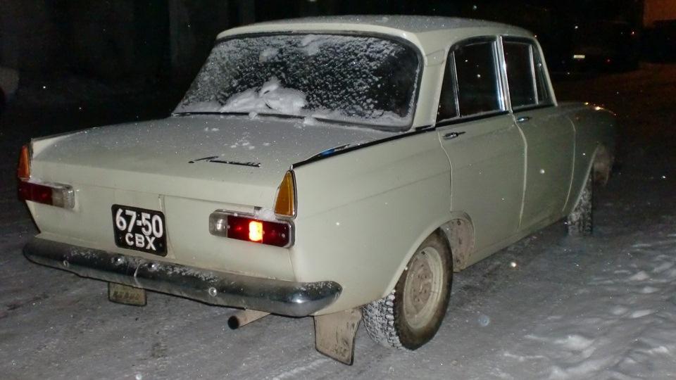 драйв2 екатеринбург тюнинг масквич 412