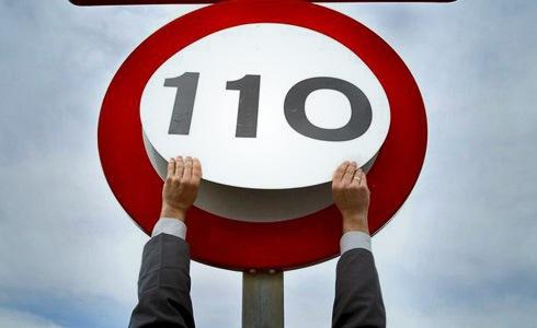 штраф за превышение скорости на 20 км ч - фото 7