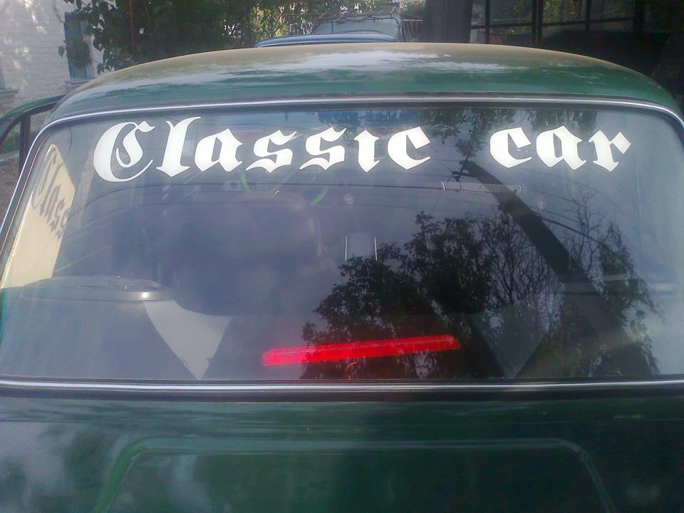 Надписи для авто своими руками 890