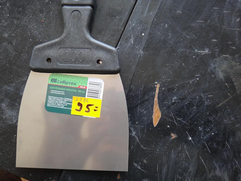 Электрохимическое цинкование в домашних условиях