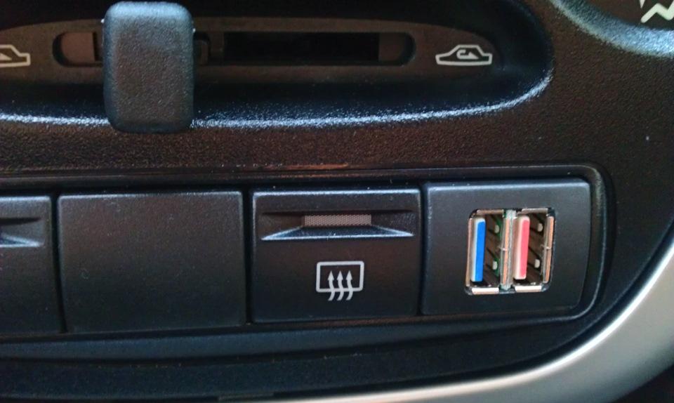 Зарядка usb в машину своими руками