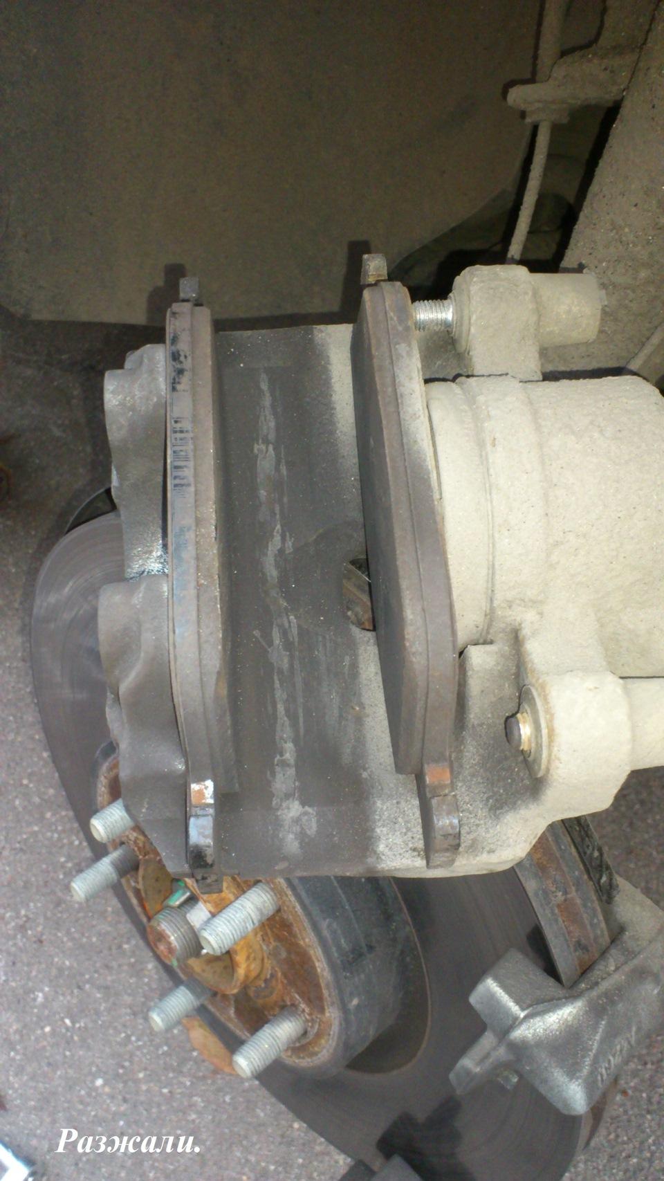 Замена тормозных колодок форд куга 2