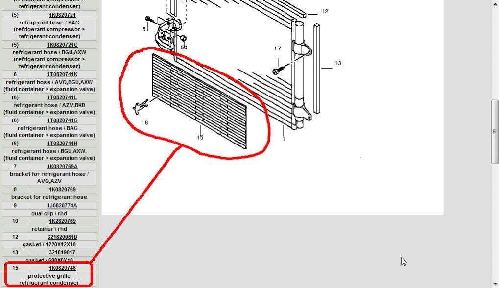 защитная сетка радиатора skoda octavia a5