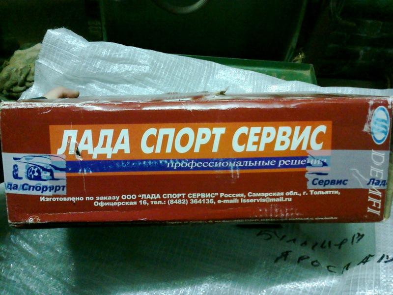 Ваз - 2109 ТУРБО г. Данилов 2724128s-960
