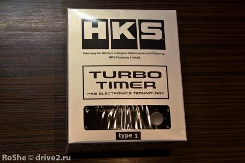 Блог им. nastyaporoh: Турбо таймер HKS Type 0
