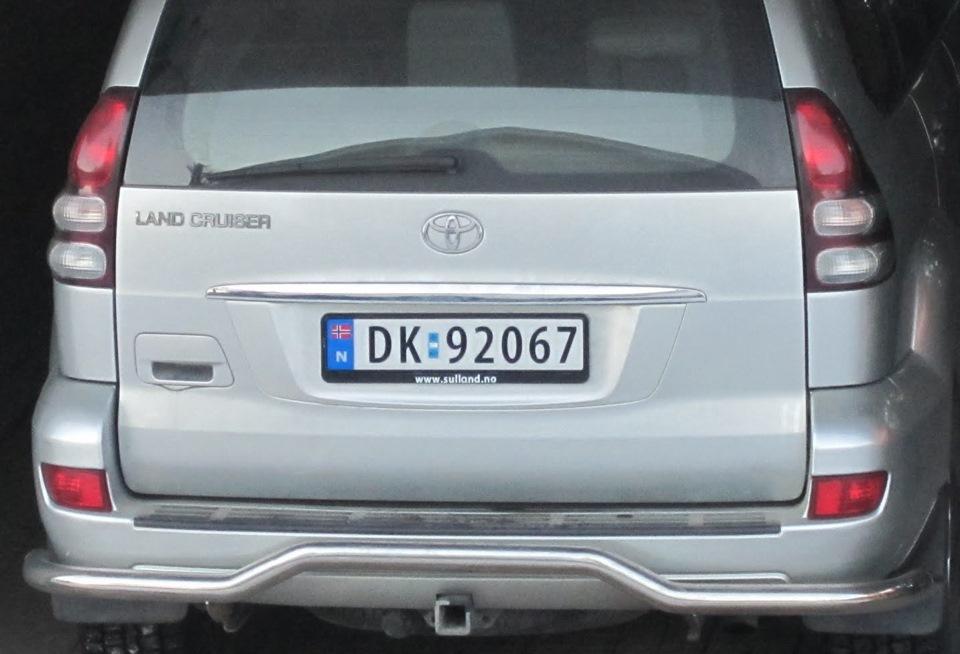 Как найти владельца автомобиля по номеру машины
