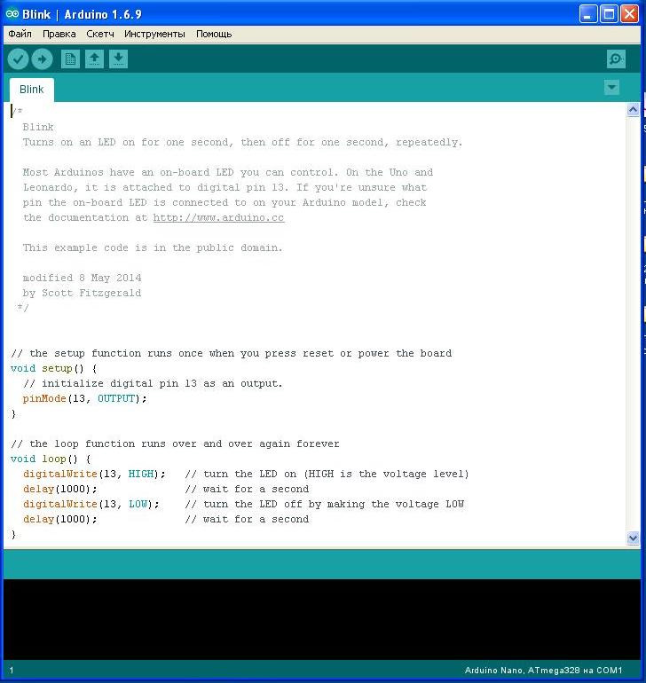 The Arduino Uno is a microcontroller board based on the