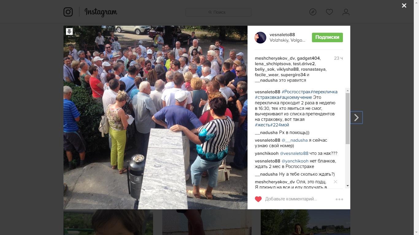 ОСАГО традиционное. Воронеж, Липецк, Тамбов — нужна помощь. Пост ...