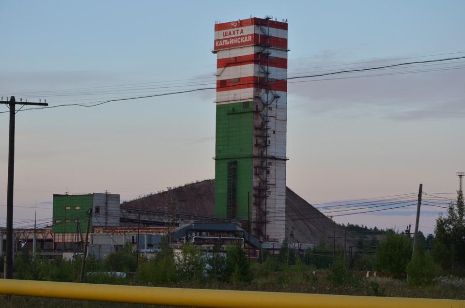 Экономика североуральска в фотографиях
