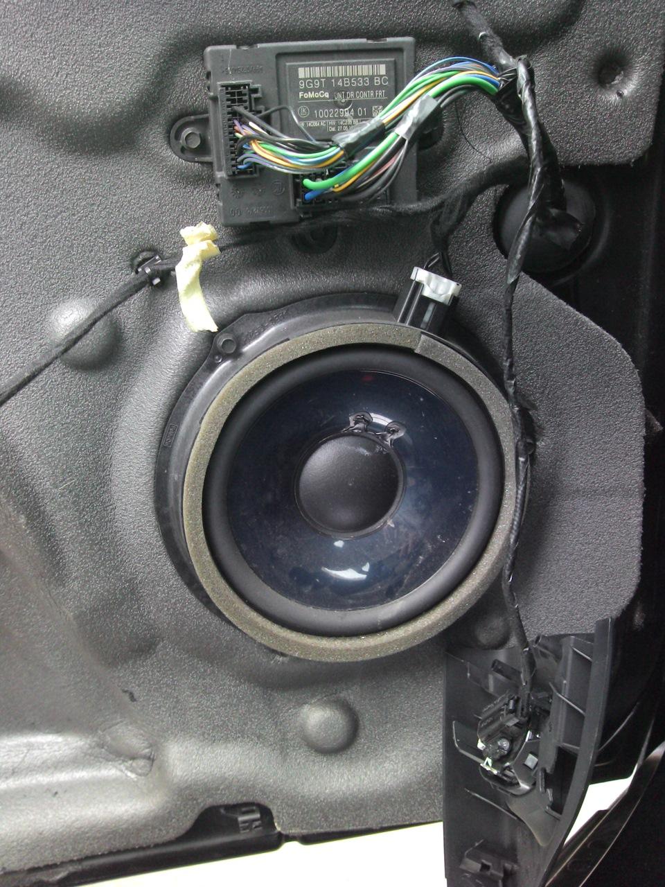фото какая акустика в форд мондео