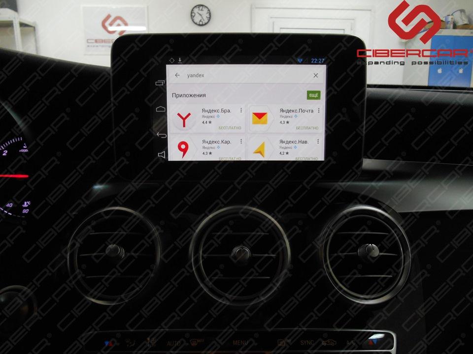 Установка Яндекс-приложений в Андроид.