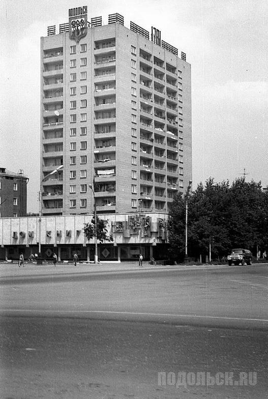 городе сатке фотографии советского подольска наращиваете