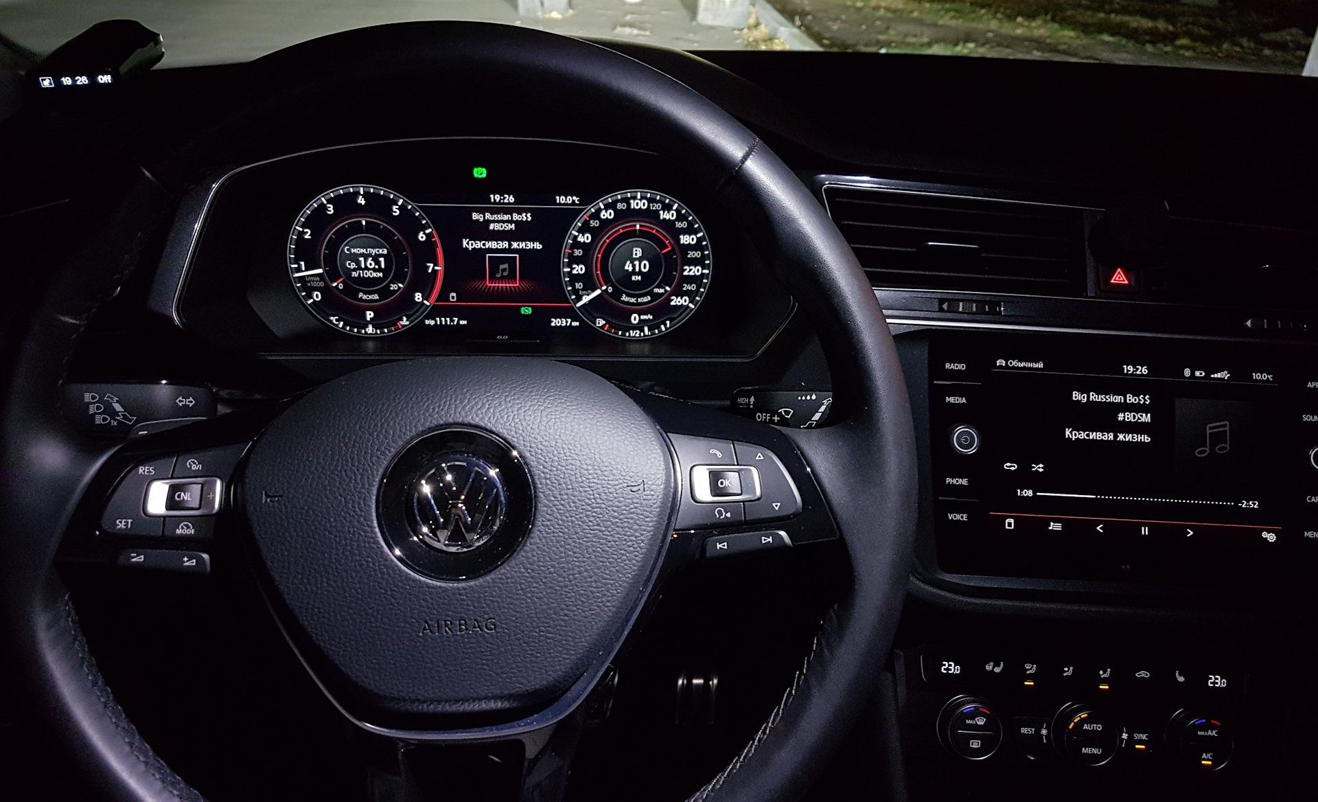 OBDeleven PRO радует! — Volkswagen Tiguan, 2 0 л , 2017 года