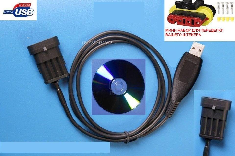 Usb кабель для нокиа программы скачать бесплатно 5800 - 0