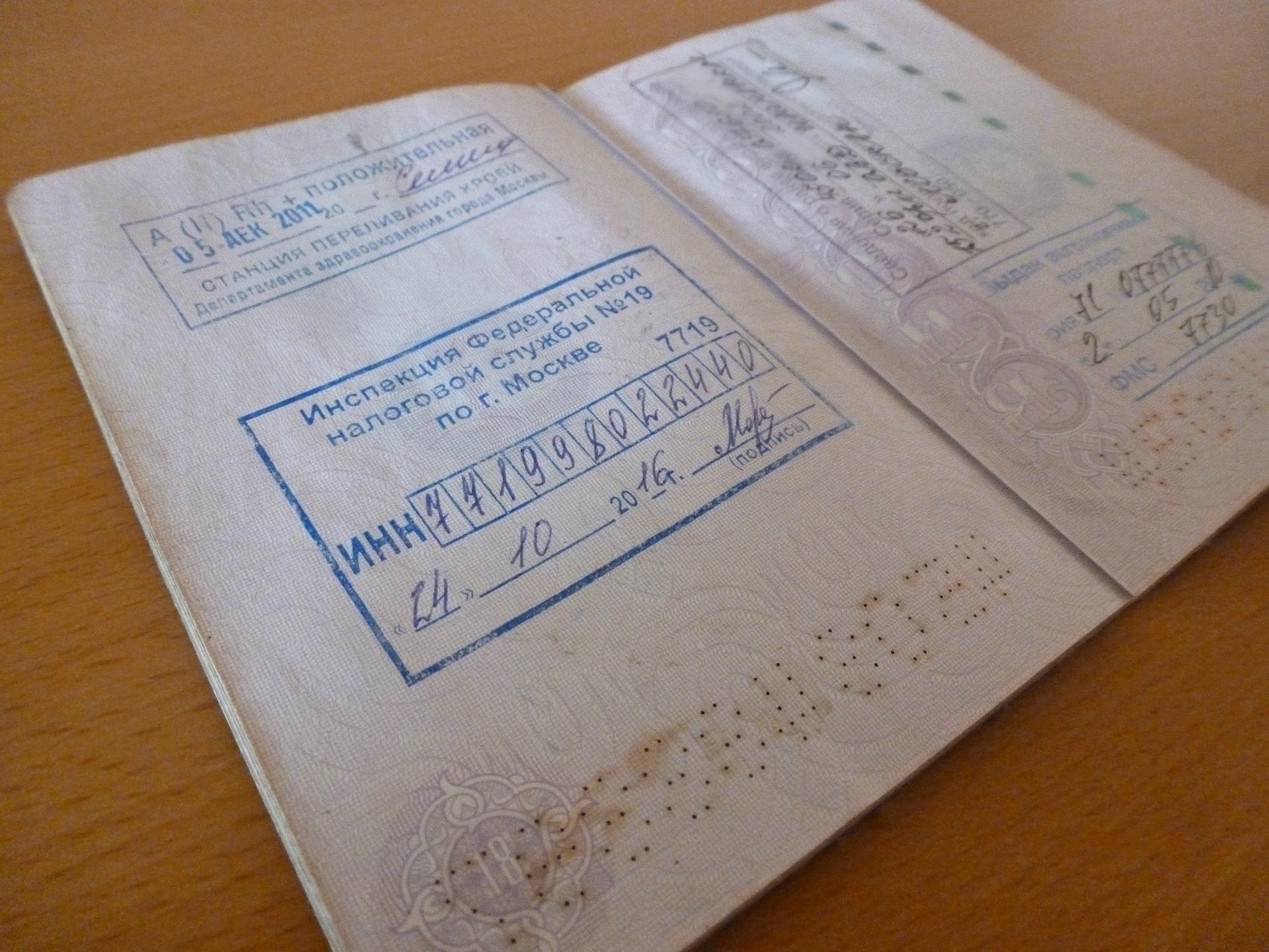 сбербанк россии москва официальный сайт реквизиты