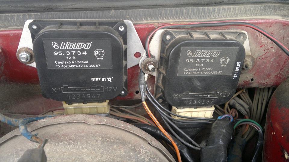 жгут проводов для БСЗ 2108