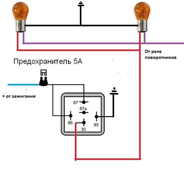 подключение поворотников схема реле