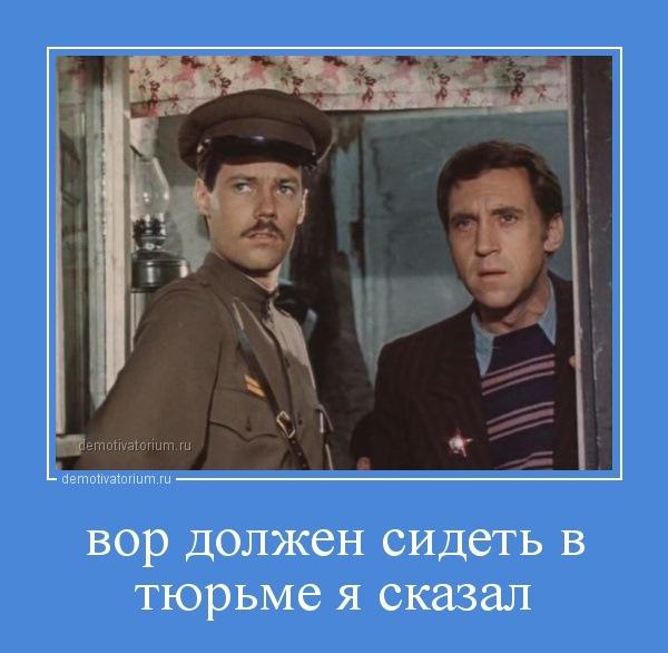 Цитаты из фильмов смешные картинки