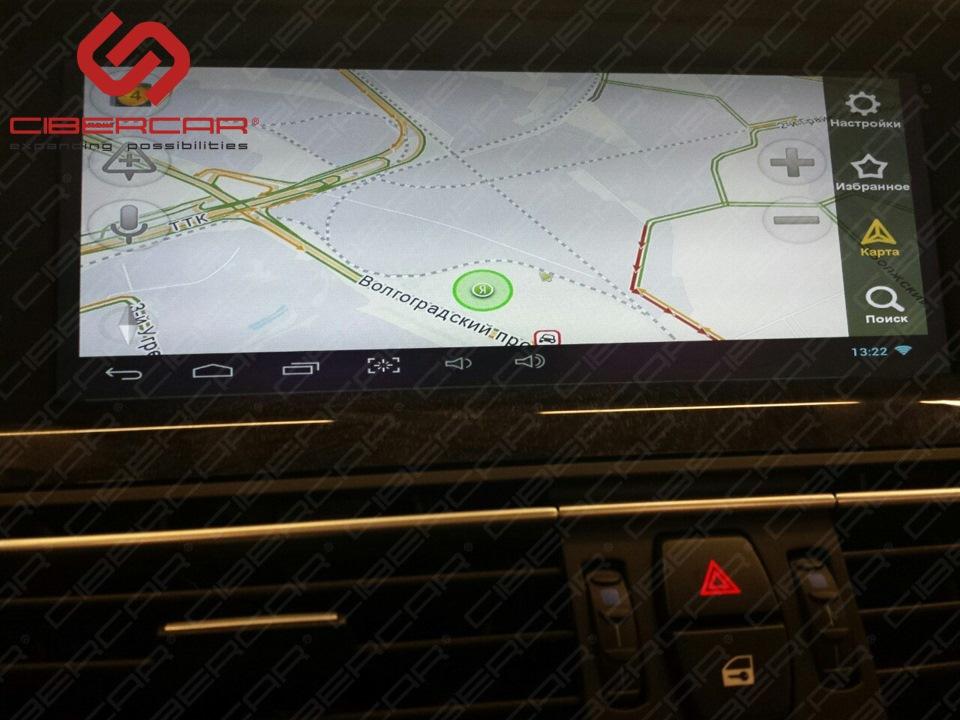 Яндекс-навигатор.