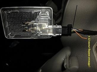 Как подключить вторую камеру к видеорегистратору