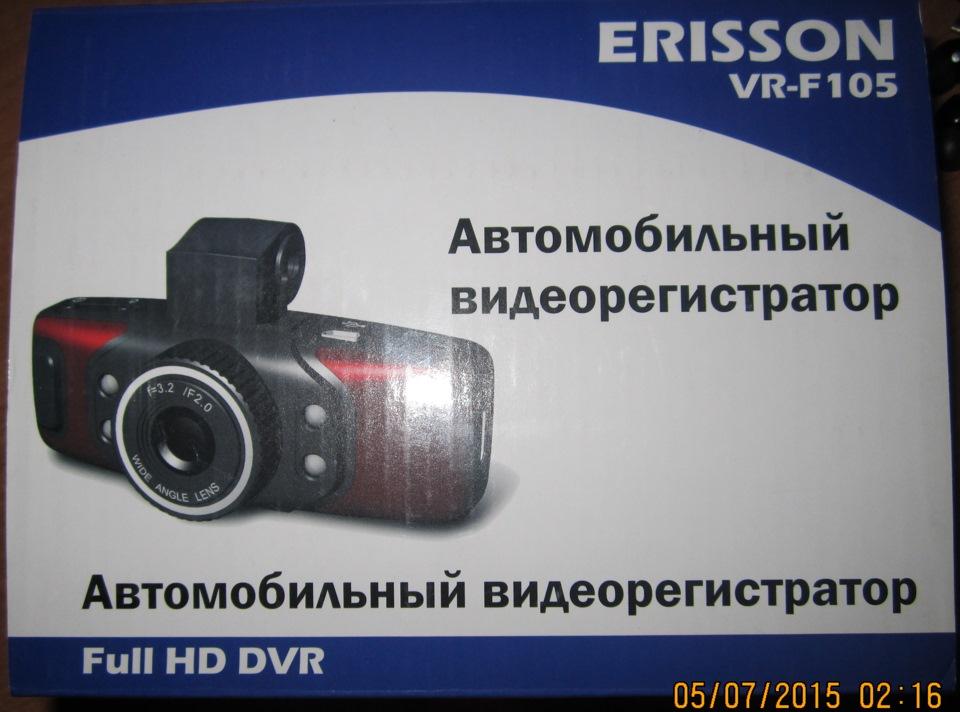 Видеорегистратор erisson vr f105
