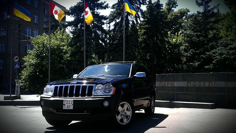 Jeep hemi v8