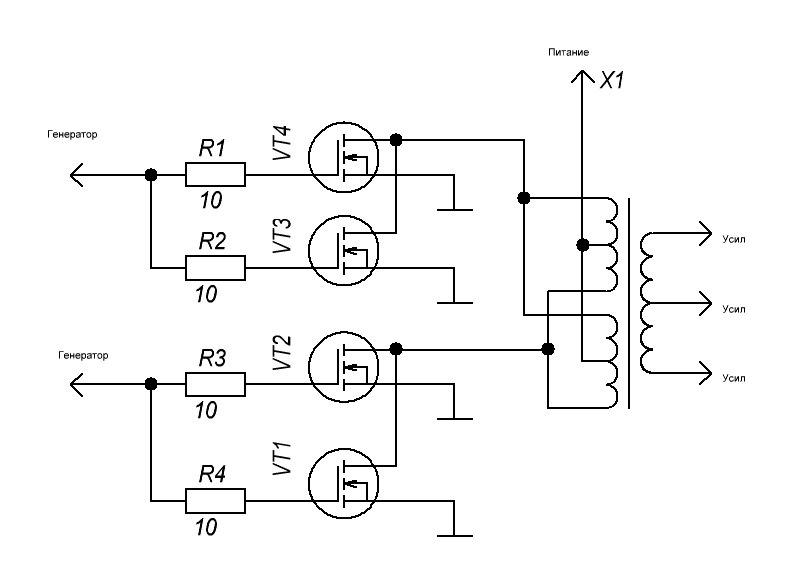 соеденить транзисторы