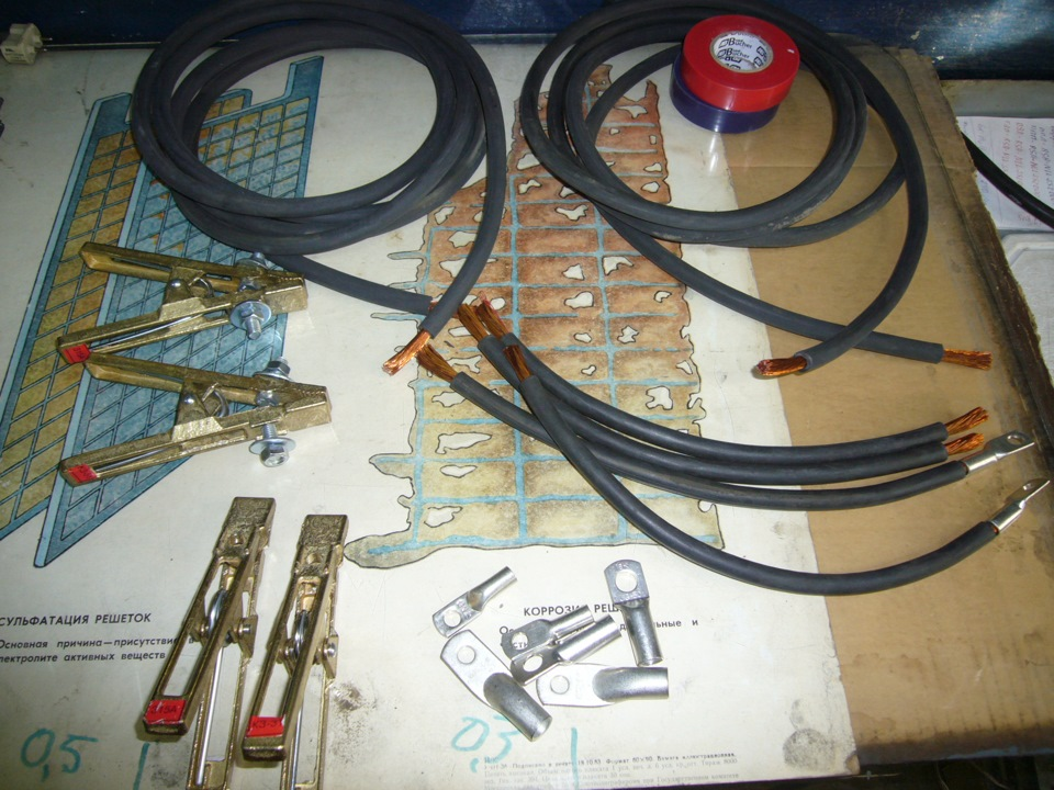 Как сделать провода для прикуривания самому