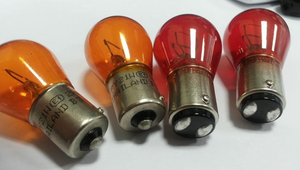покупке красная лампочка в стоп сигнал вам аромат