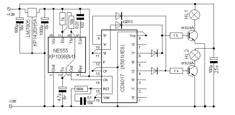 схема проста таймер 555(или