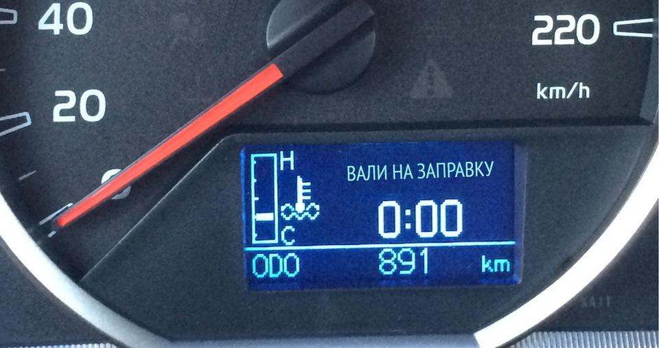 toyota rav4 объем бензобака