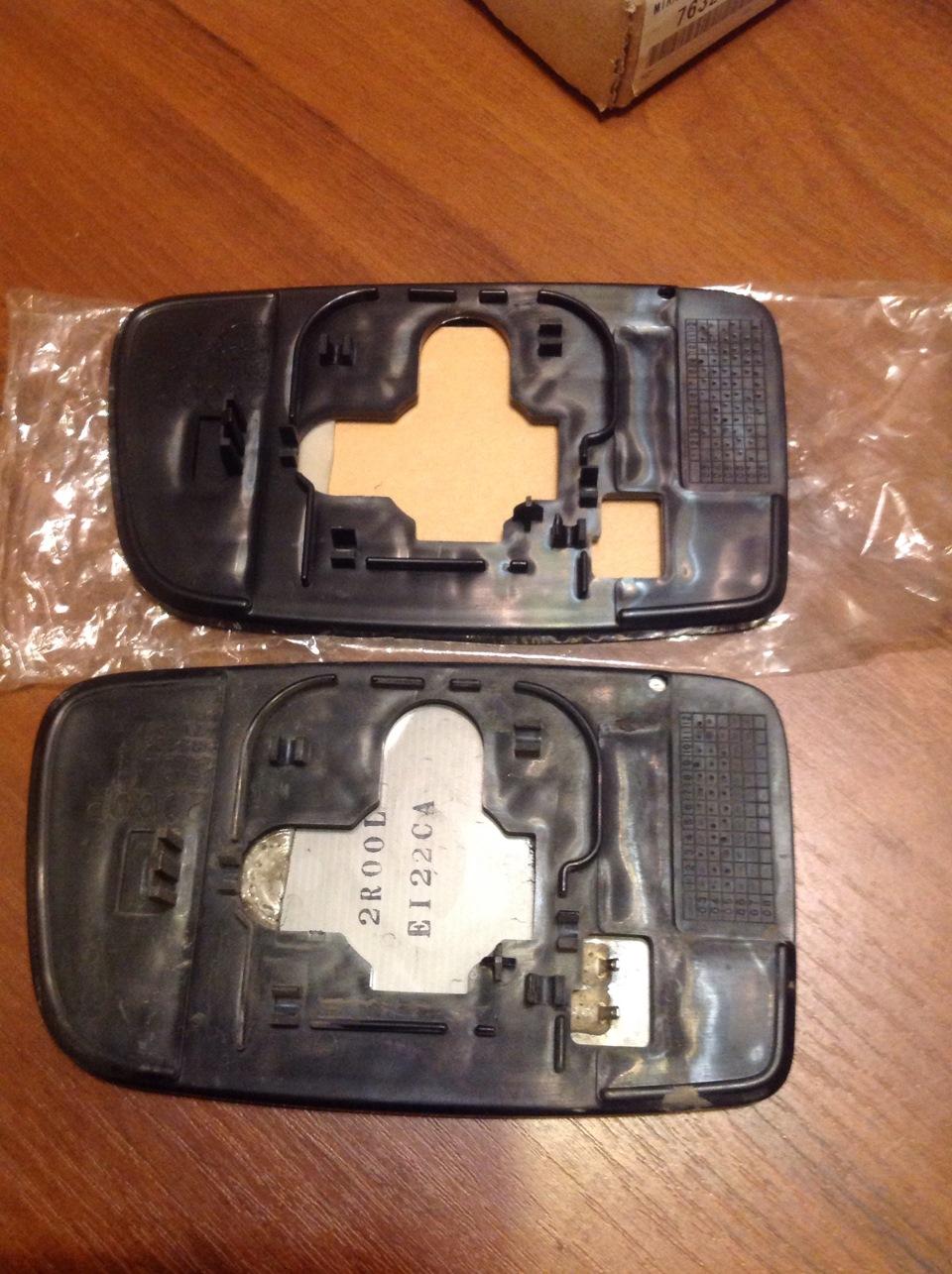 mitsubishi mn154601