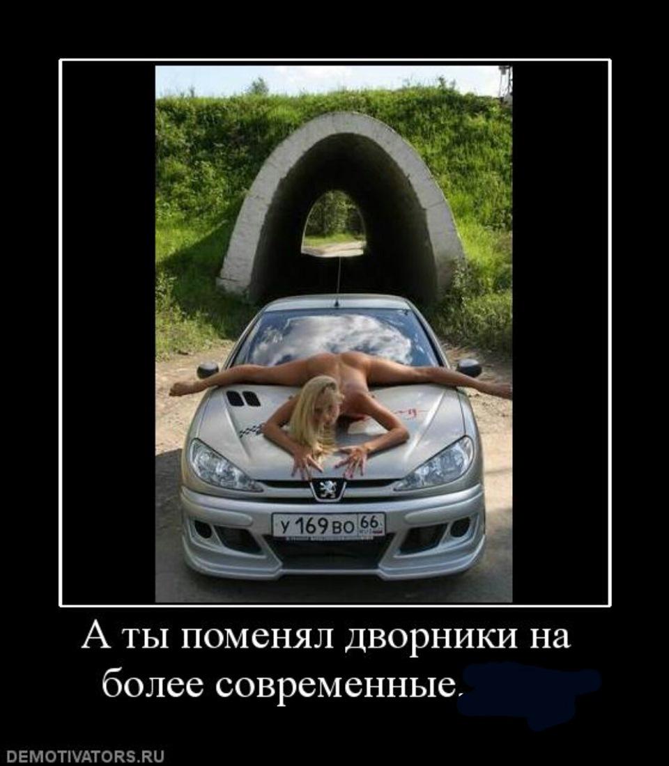 Русская сука r 8 фотография