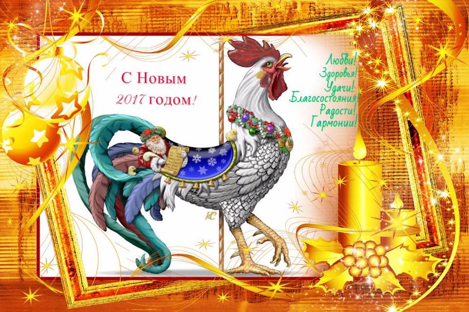 поздравление от курицы с новым годом новый тип