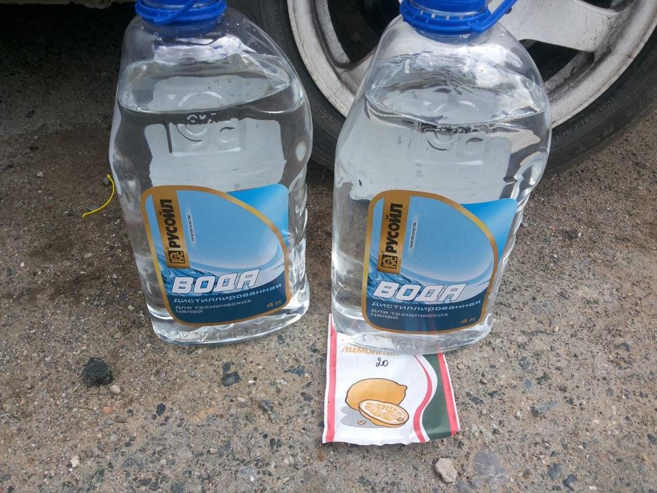 Очистка теплообменника лимонной кислотой теплообменники для горячего водоснабжения стоимость