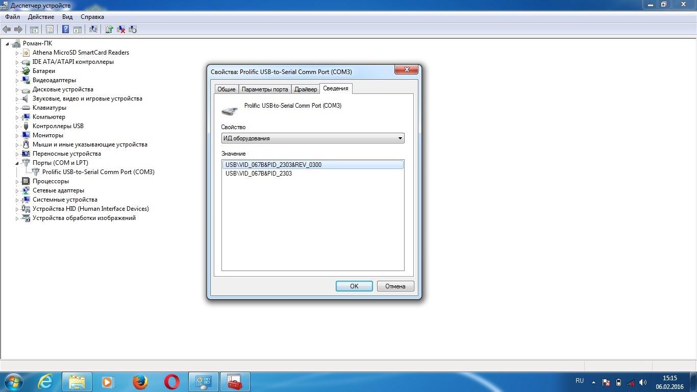 PID 2303 USB DRIVER PC