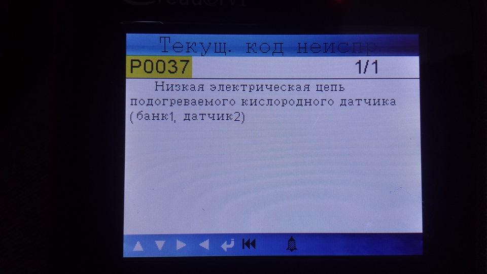 ошибка p0037 mazda 6