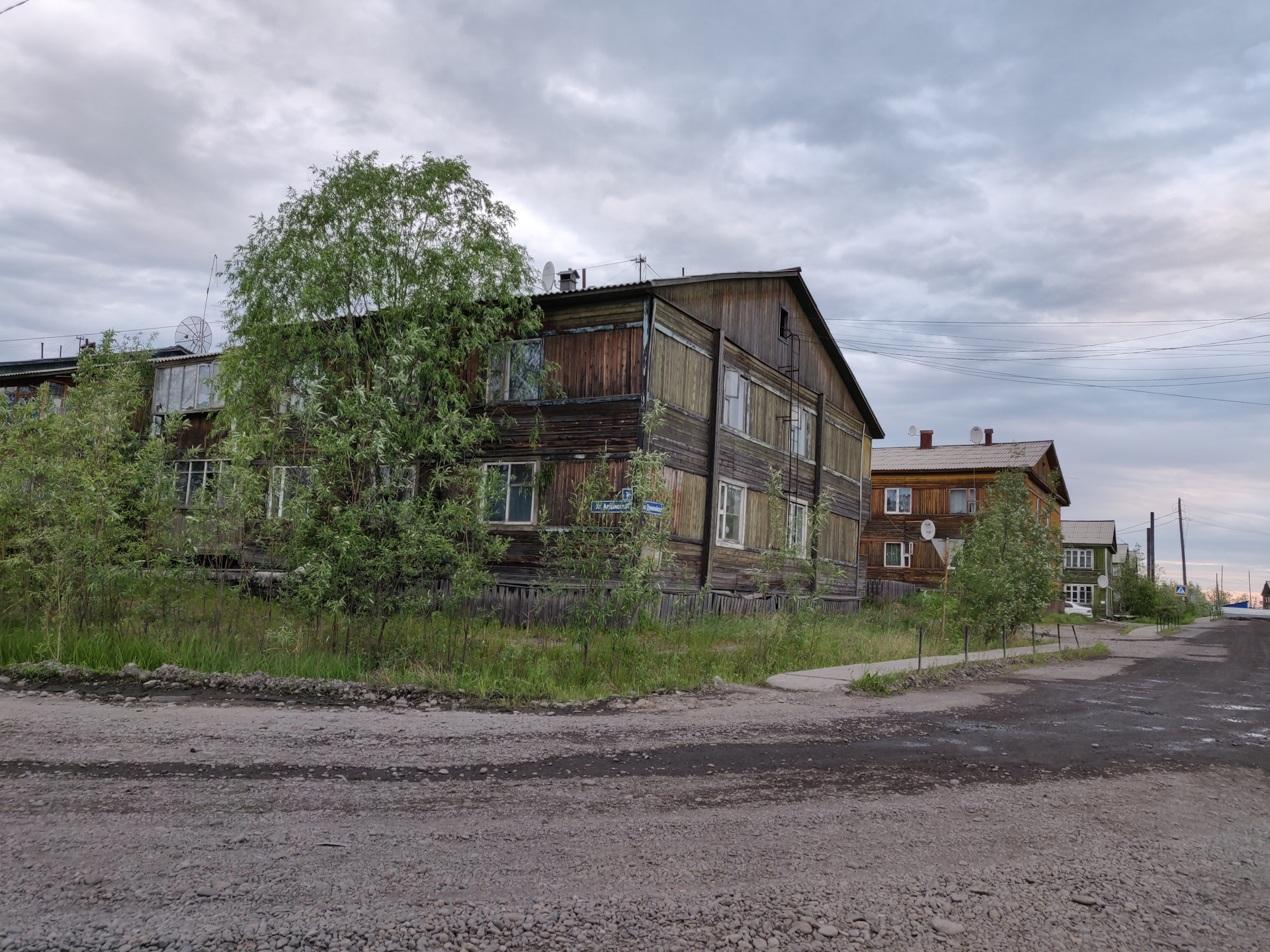 Якутия хандыга фотографии домов