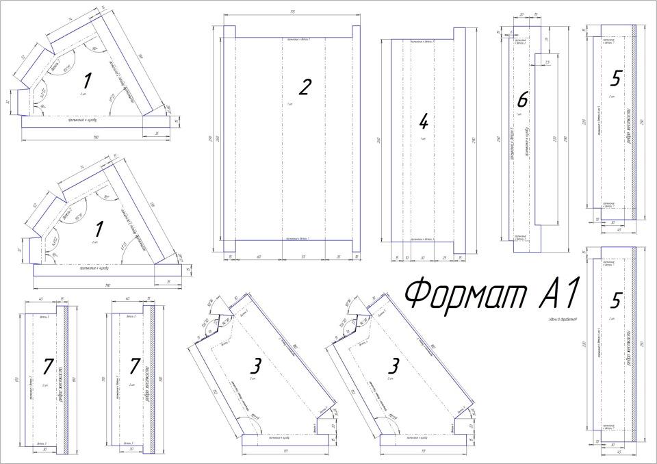 Вязаные сумки со схемами вязания крючком. 70 схем 195