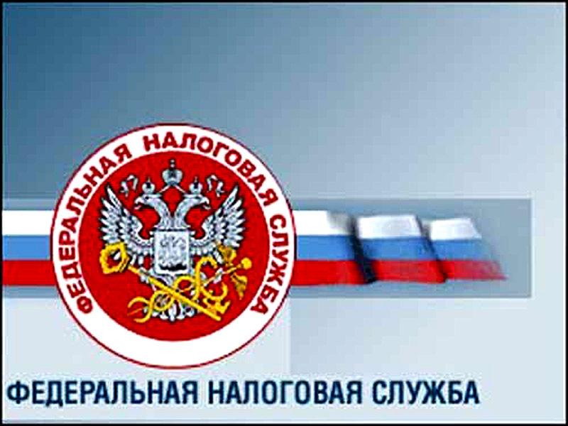 Ставки транспортного налога 2011 белгород fonbet ставки на спортивные соревнования отзывы